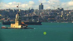 Emaye ve Şehr-i İstanbul